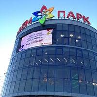 Photo taken at ТРК «Академ-Парк» by Евгения🐎 on 1/18/2013