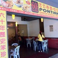 Photo taken at Pontian Wanton Noodles (笨珍云吞面) by Alex D. on 5/26/2013