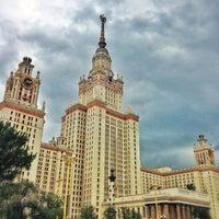 Photo taken at МГУ им. М. В. Ломоносова by Victoria S. on 7/7/2013