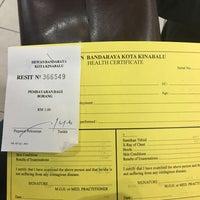 Photo taken at Dewan Bandaraya Kota Kinabalu by Abduh Waren K. on 6/1/2016