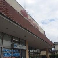 Photo taken at ベイシアスーパーマーケット 流山駒木店 by Tetsuro K. on 6/27/2014