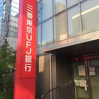 Photo taken at 三菱東京UFJ銀行 小阪支店 by Yasu on 11/27/2015