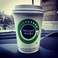 Photo taken at Чашка кофе by Екатерина Е. on 1/18/2013