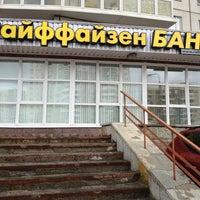 Photo taken at Raiffeisenbank by Anastasia on 8/21/2013