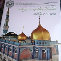 Ali Yildiz Mosque