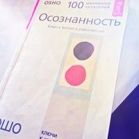 Photo taken at Буфет НЮУ ім. Ярослава Мудрого by Sasha L. on 9/19/2013