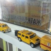 Photo taken at Системы Ниппель by Сашенька П. on 4/1/2013