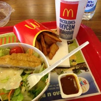 Photo taken at McDonald's by Tat T. on 5/9/2013