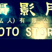 Photo taken at Cathay Photo Store (Pte) Ltd by Zuyi on 1/16/2013