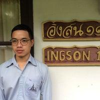 Photo taken at Inthanon Riverside Resort by Jay P. on 7/23/2016