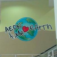 Photo taken at AEON Mahkota Cheras Shopping Centre by Sim S. on 2/2/2013