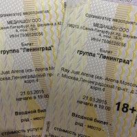 Photo taken at Основная касса Concert.ru by Svetlyi on 2/11/2015