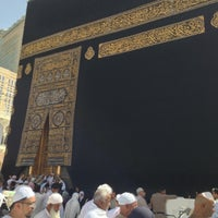 Photo taken at Al Masjid Al Haram by Halit O. on 5/15/2013