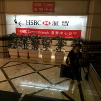 Photo taken at HSBC Centre by Vincent L. on 7/11/2016