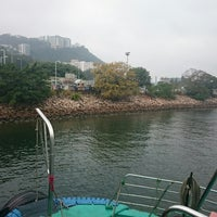 Photo taken at Ma Liu Shui Ferry Pier 馬料水渡輪碼頭 by Godfrey C. on 12/28/2014