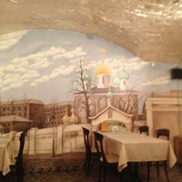 Photo taken at Пироговая лавка by Mari M. on 1/25/2013