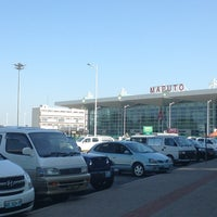 Photo taken at Maputo International Airport (MPM) by Unjoung C. on 5/23/2013