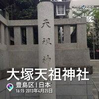 Photo taken at 大塚天祖神社 by junya k. on 4/25/2013