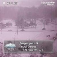 Photo taken at Площа Перемоги / Peremogy square by Екатерина on 1/28/2014