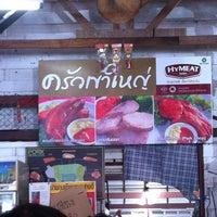 Photo taken at Khaoyai Kitchen by Kanitanan T. on 10/19/2012