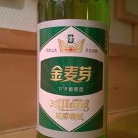 Photo taken at Silk Road Hotel Dunhuang by Tellarin on 9/21/2015