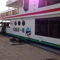 Photo taken at 松島湾遊覧船乗り場 by Hirata D. on 12/28/2012