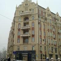 Photo taken at Департамент информационных технологий города Москвы by sdunin on 3/15/2013