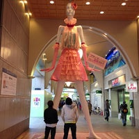 Photo taken at Nana-chan Doll by さとし on 5/2/2013