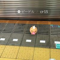 Photo taken at Chuo-Rinkan Station by Yukinori I. on 7/23/2016