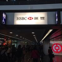 Photo taken at HSBC 匯豐 by Taku 目. on 10/24/2015