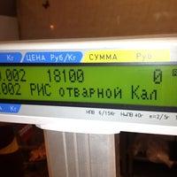 Photo taken at Златогорский by Гриша Л. on 5/16/2013