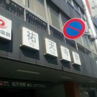 Photo taken at Yūtenji Station (TY04) by Masahito K. on 3/9/2013
