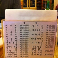 Photo taken at 호반 (순대전문점) by Junho S. on 12/18/2012