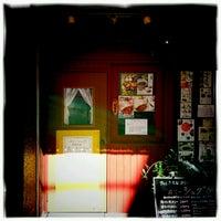 Photo taken at カリーシュダ by Hidemaro I. on 10/6/2016