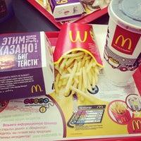 Снимок сделан в McDonald's пользователем Павел Д. 9/4/2014