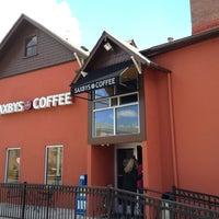 Photo taken at Saxbys Coffee by Joshua on 3/30/2013