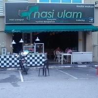Photo taken at Restoran Nasi Ulam by Khairil T. on 2/19/2013