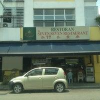 Photo taken at Restaurant Seven Seven by Prem K. on 3/9/2013