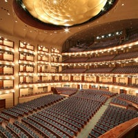 Photo taken at Adrienne Arsht Center for the Performing Arts by Adrienne Arsht Center for the Performing Arts on 7/24/2013
