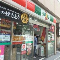 Photo taken at サンクス 渋谷3丁目店 by Hideki T. on 5/24/2016