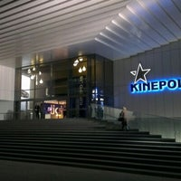 Photo taken at Kinepolis  by Ulrik ✈. on 11/29/2012