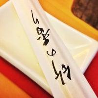 Photo taken at Edoki Sushi Bar by Julian H. on 8/17/2013