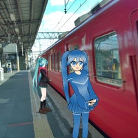 Photo taken at Chiryu Station by PCM on 12/12/2012
