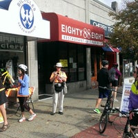 Photo taken at Harris Cyclery by Doug H. on 10/13/2013