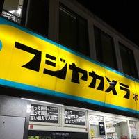 Photo taken at フジヤカメラ 本店 by Akihiro O. on 7/11/2016