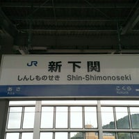 Photo taken at Shin-Shimonoseki Station by lucky_yebessan on 7/2/2013