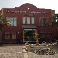Photo taken at Al Sanbok Restaurant by Masha3el T. on 3/8/2012