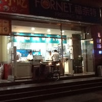 Photo taken at fornet洗衣店 by Joe B. on 5/7/2012