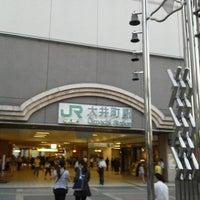 Photo taken at JR 大井町駅 by Kuni on 9/15/2011