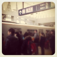Photo taken at 地铁西二旗站 Subway Xi'erqi by Julien G. on 3/3/2012